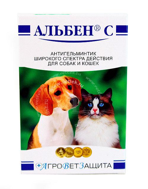 АЛЬБЕН С