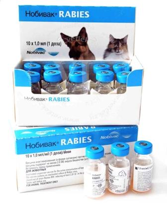 НОБИВАК РАБИЕС (Nobivaс Rabies)
