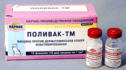 ПОЛИВАК - ТМ